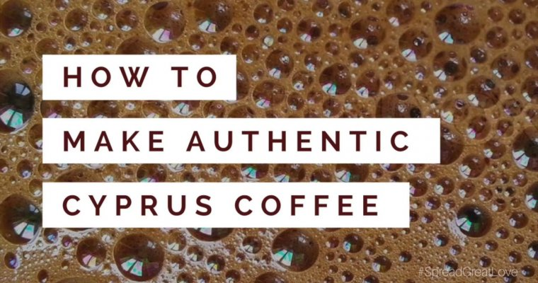 How to make Traditional Cyprus Coffee?